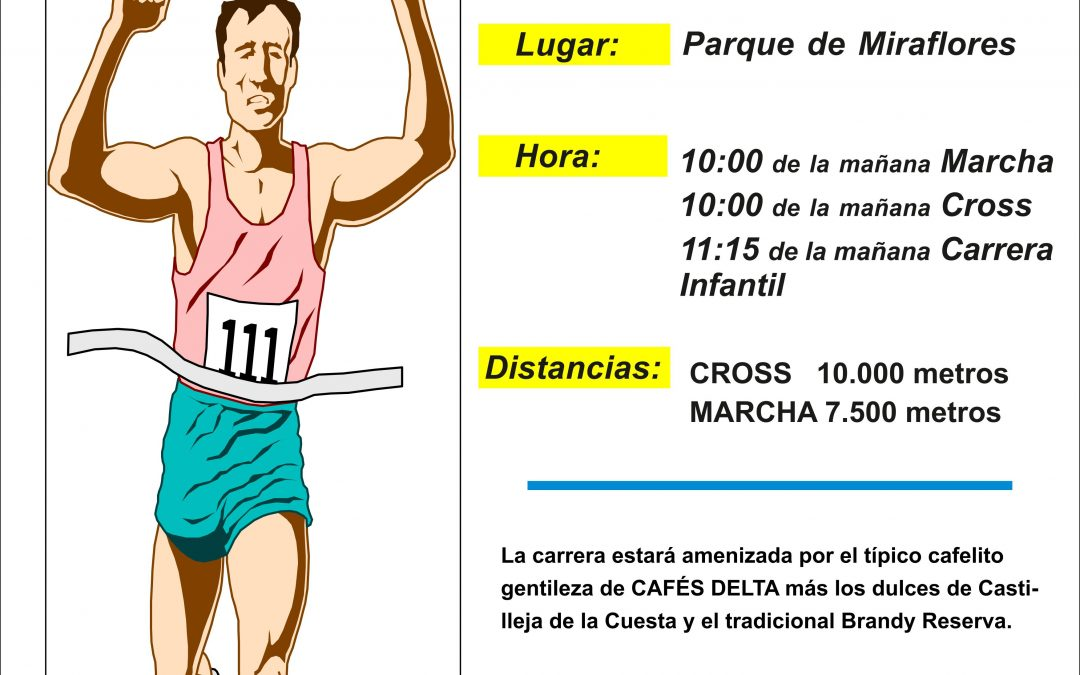 XLII  CROSS GIMNASIO ATLAS